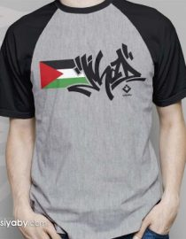 jihad grafity
