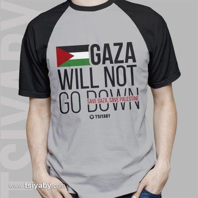 Gaza Will Not Go Down