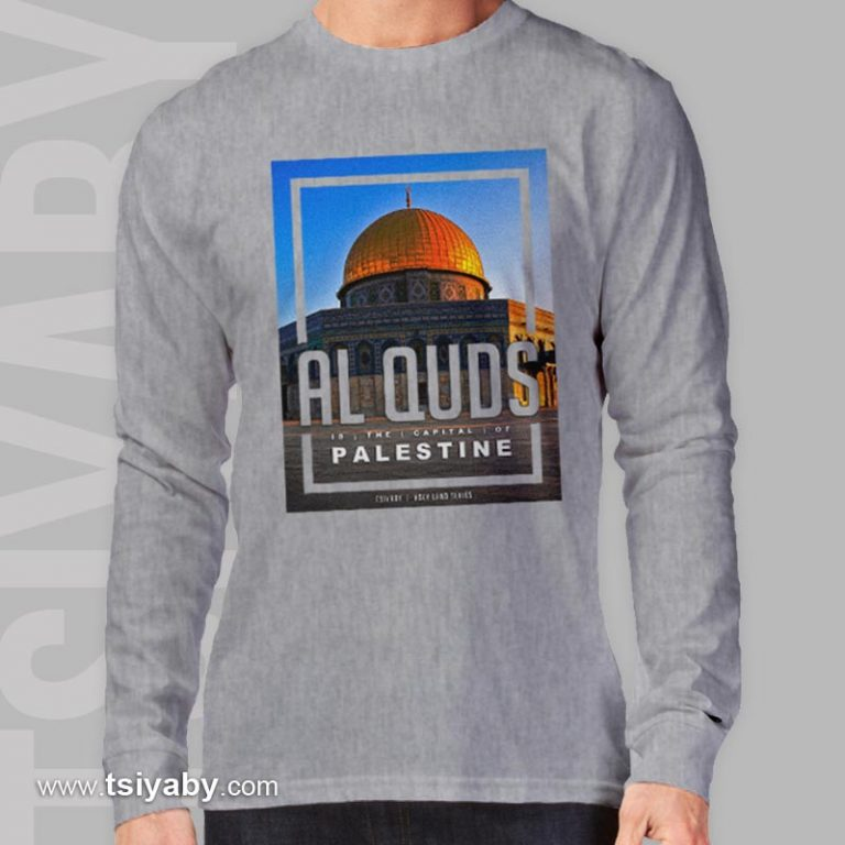 alquds is the capital of Palestine