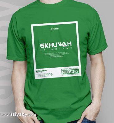 UKHUWAH