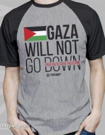 distro palestina