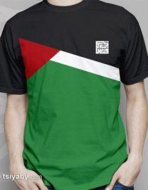 pusat kaos palestina