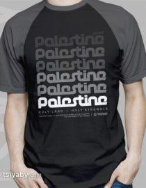 kaos palestine