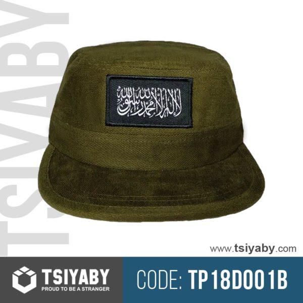 topi arrayah
