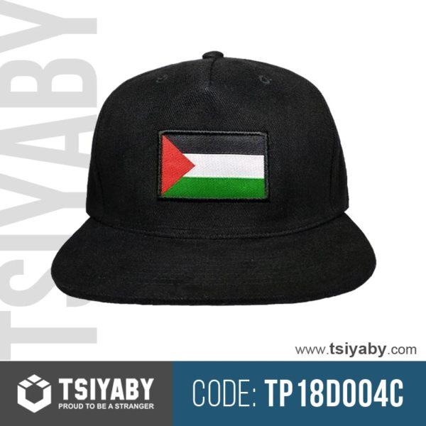 topi bendera palestina