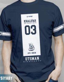 Khalifah Utsman